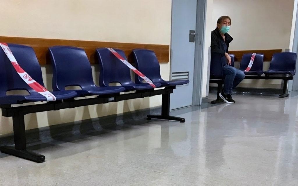 Hospital waiting room COVID-19